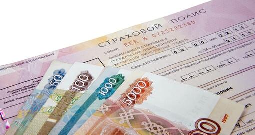 Возврат страховой премии - Услуги от юридической компании «Конгломерат»