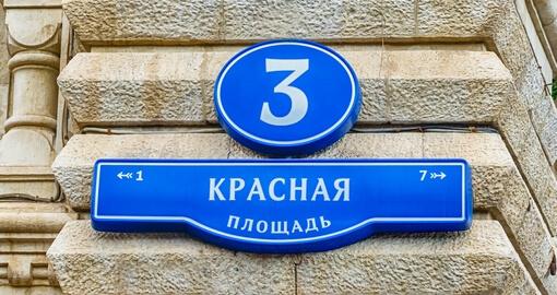 Смена юридического адреса - Услуги от юридической компании «Конгломерат»